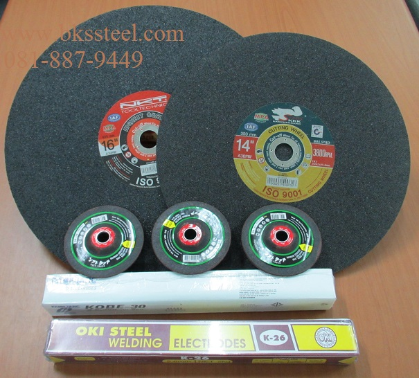 bkssteel-hardware-cut-melt-1